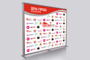 Дизайн наружной рекламы 97 - kwork.ru