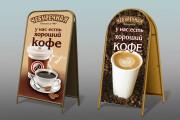 Дизайн наружной рекламы 96 - kwork.ru