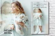 Дизайн наружной рекламы 92 - kwork.ru