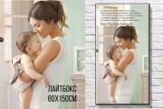 Дизайн наружной рекламы 91 - kwork.ru