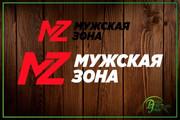 Отрисовка в вектор 76 - kwork.ru