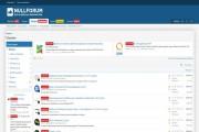 Создам форум на XenForo 2. x 7 - kwork.ru
