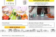 Скопировать Landing page, одностраничный сайт, посадочную страницу 129 - kwork.ru