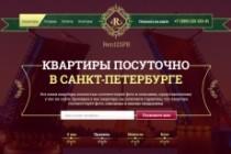 Уникальный и запоминающийся дизайн страницы сайта в 4 экрана 20 - kwork.ru