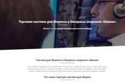 Установлю и настрою сайт или блог на Wordpress 42 - kwork.ru