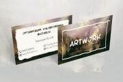 Сделаю визитку 23 - kwork.ru