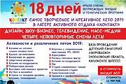 Дизайн - макет быстро и качественно 149 - kwork.ru