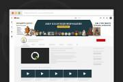 Сделаю оформление канала YouTube 119 - kwork.ru