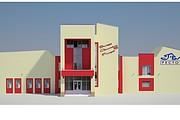 3D модель Картинка Визуализация Рендер 49 - kwork.ru