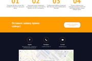 Сайт под ключ. Landing Page. Backend 372 - kwork.ru