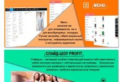 Создание интернет-магазина на CMS OpenCart, OcStore под ключ 17 - kwork.ru