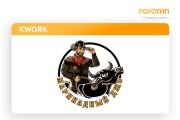 Создание Логотипа 16 - kwork.ru