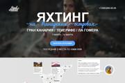Делаю копии landing page 82 - kwork.ru