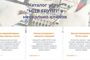 Создам сайт под ключ на WordPress 115 - kwork.ru