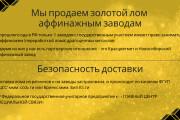 Стильный дизайн презентации 703 - kwork.ru