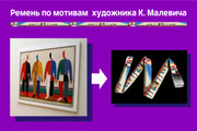 Разработка дизайна для печати на индивидуальной продукции или сувенире 15 - kwork.ru