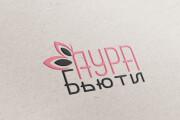 Разработаю 3 варианта модерн логотипа 233 - kwork.ru