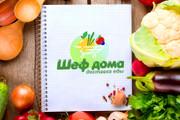 Логотип до полного утверждения 122 - kwork.ru