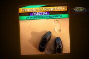 Сочный дизайн креативов для ВК 32 - kwork.ru