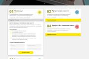 Дизайн сайтов в Figma. Веб-дизайн 55 - kwork.ru