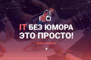 Установлю и настрою сайт или блог на Wordpress 48 - kwork.ru