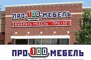 Креативный логотип со смыслом. Работа до полного согласования 162 - kwork.ru