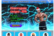 Нарисую макет сайта 14 - kwork.ru