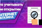 Креативные превью картинки для ваших видео в YouTube 168 - kwork.ru