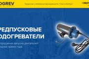 Качественная копия лендинга с установкой панели редактора 141 - kwork.ru