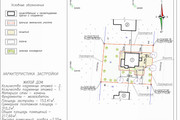 Схема планировочной организации земельного участка - спозу 59 - kwork.ru