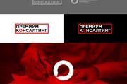 Ваш новый логотип. Неограниченные правки. Исходники в подарок 260 - kwork.ru
