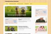 Доработка и исправления верстки. CMS WordPress, Joomla 133 - kwork.ru