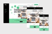 Web дизайн 15 - kwork.ru