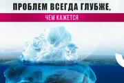 Сделаю 1 баннер статичный для интернета 65 - kwork.ru