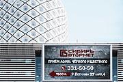 Разработаю дизайн наружной рекламы 139 - kwork.ru
