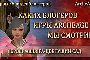 Сделаю превью картинки для ваших видео на YouTube 23 - kwork.ru