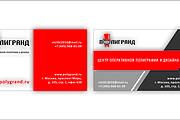 Сделаю макет визитки в векторе на основе фотографии или скана 7 - kwork.ru