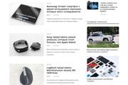 Создам красивый адаптивный блог, новостной сайт 53 - kwork.ru