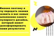 Сделаю презентацию 29 - kwork.ru