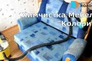 Монтаж, нарезка, склейка, наложение звука на видео 3 - kwork.ru