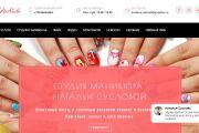 Создам типовой сайт компании 10 - kwork.ru