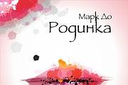 Обложки для книг 62 - kwork.ru