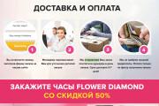Скопирую Landing page, одностраничный сайт и установлю редактор 168 - kwork.ru
