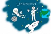 Быстро нарисую веселые иллюстрации 121 - kwork.ru