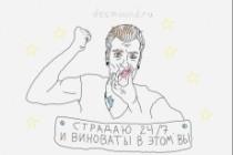Быстро нарисую веселые иллюстрации 149 - kwork.ru