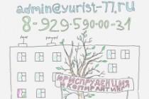 Быстро нарисую веселые иллюстрации 140 - kwork.ru