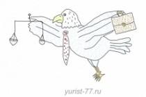 Быстро нарисую веселые иллюстрации 136 - kwork.ru