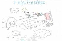Быстро нарисую веселые иллюстрации 134 - kwork.ru