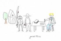 Быстро нарисую веселые иллюстрации 133 - kwork.ru