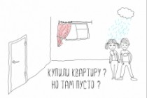 Быстро нарисую веселые иллюстрации 132 - kwork.ru